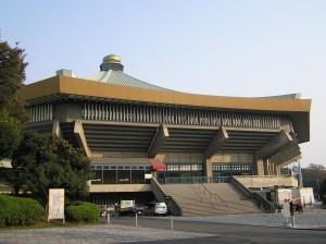 Nippon Budokan Tokyo Japan_1